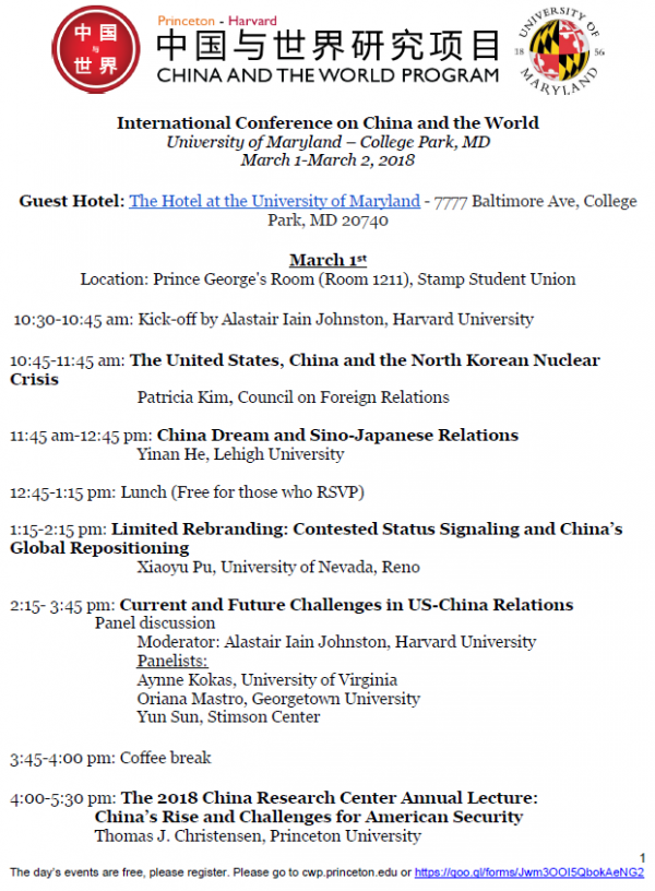 China in the World Schedule 2018 - External IMAGE